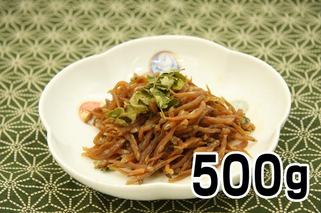氷魚(500g)