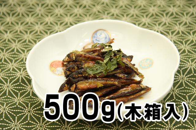小鮎山椒煮(500g) 木箱入