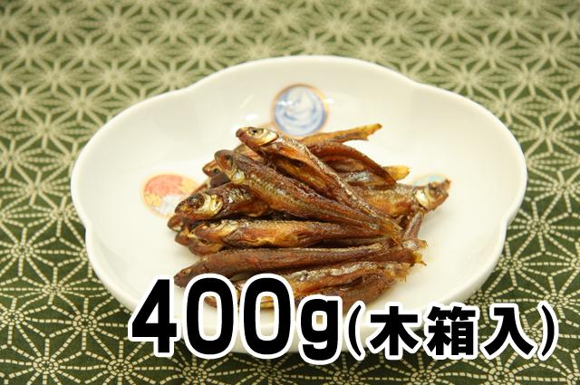 もろこ(400g) 木箱入