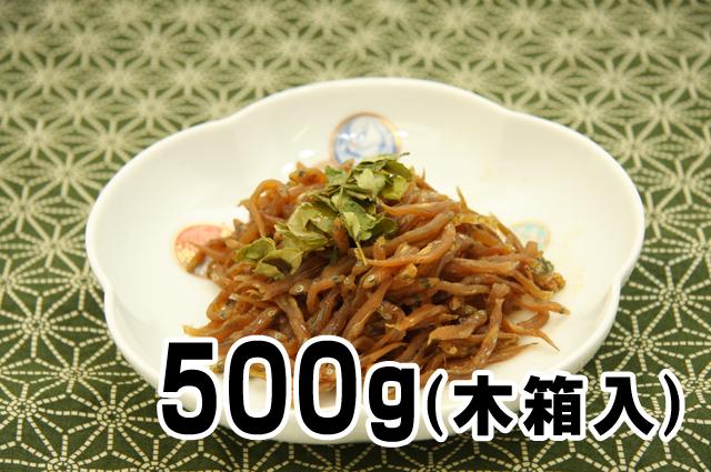 氷魚(500g) 木箱入