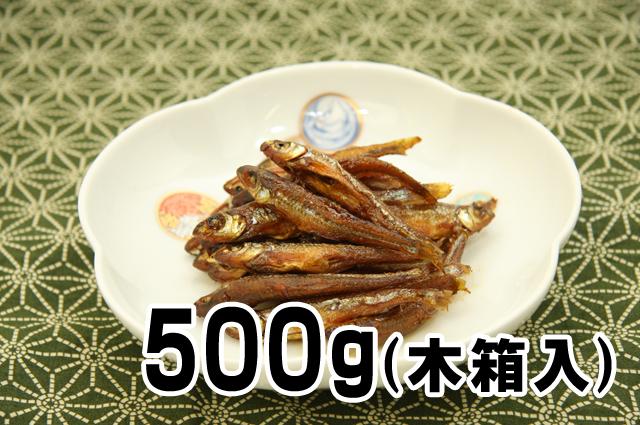 もろこ(500g) 木箱入