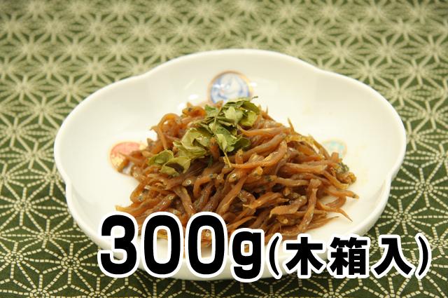 氷魚(300g) 木箱入