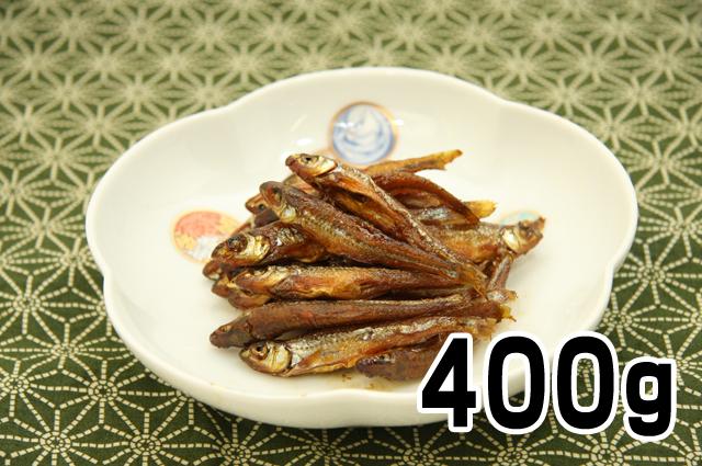 もろこ(400g)