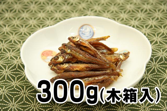 もろこ(300g) 木箱入